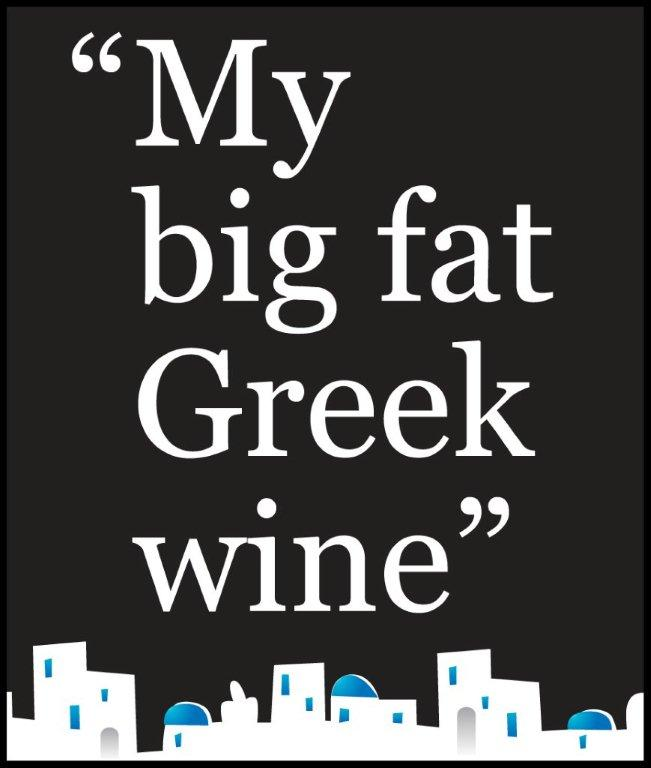 My Big Fat Greek Wines