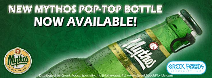 Mythos Greek Beer Pop-Top Bottle