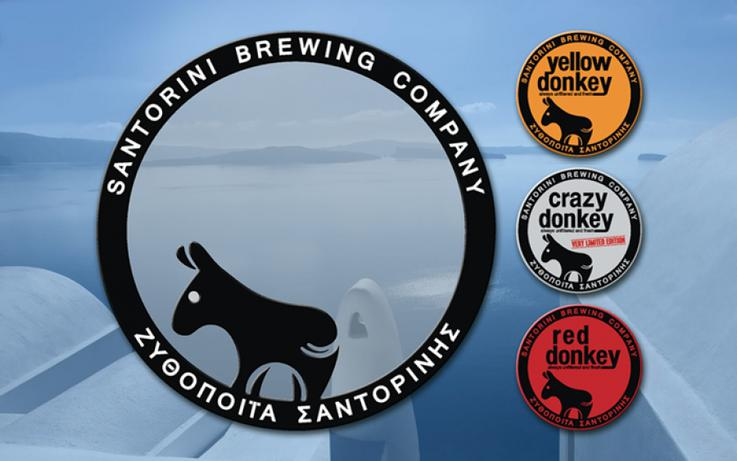 Santorini Brewing