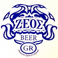 Zeos Greek Beer