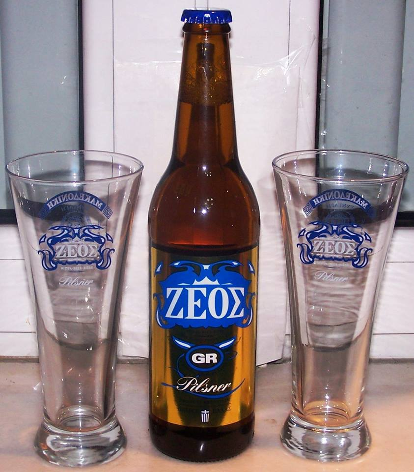 Zeos Pilsner and Zeos Black Beers